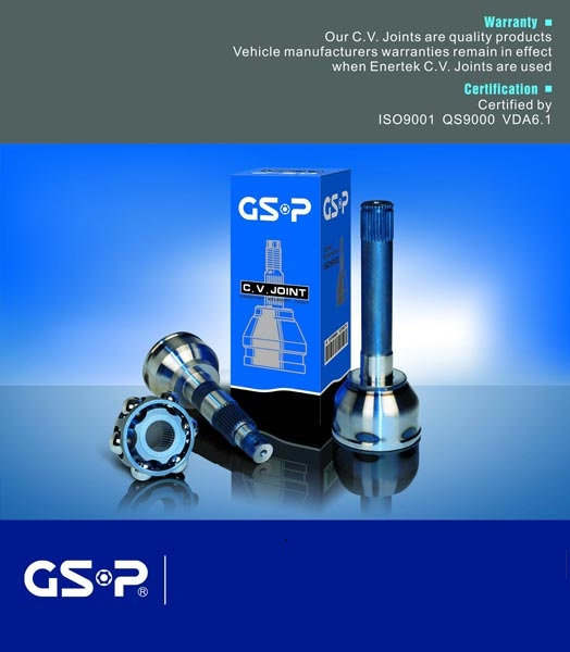 CV Joint (Front LH or Front RH) GSP